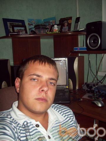 Фото мужчины Pasha, Бобруйск, Беларусь, 28