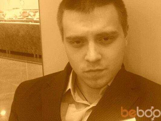 Фото мужчины Netraktoris, Нижний Тагил, Россия, 28