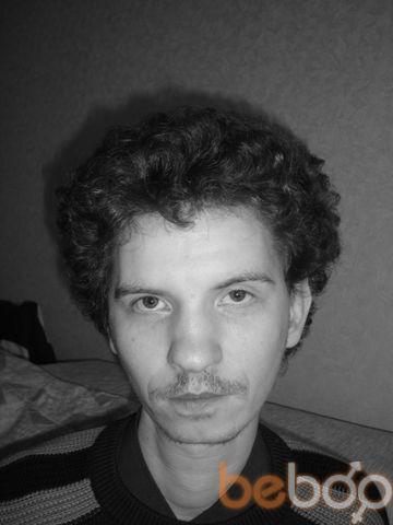 ���� ������� bulidog, �����-���������, ������, 39