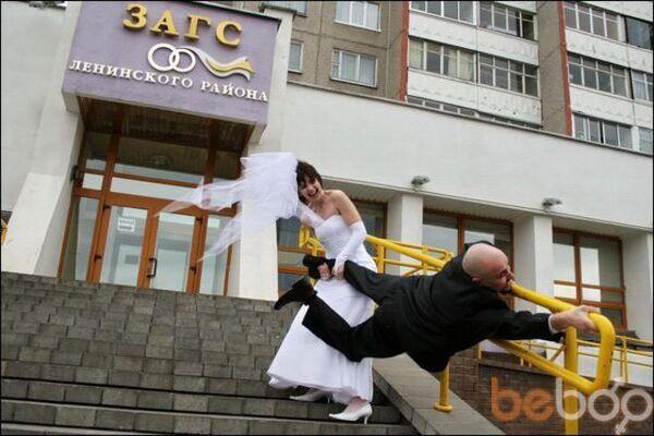 Фото мужчины zevs, Львов, Украина, 45