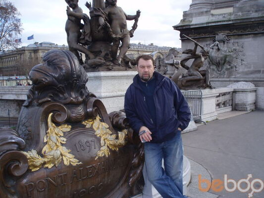 Фото мужчины Gienek, Praha, Чехия, 45