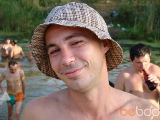 Фото мужчины Артур, Днепродзержинск, Украина, 34