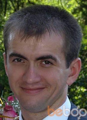 Фото мужчины pofenshhyiy, Киев, Украина, 32