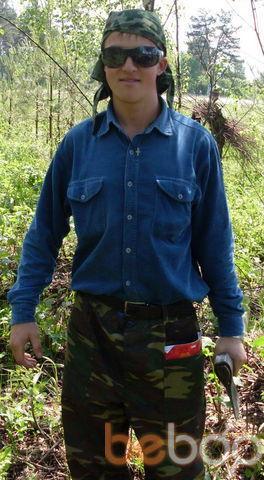 Фото мужчины Павелитель, Минск, Беларусь, 26
