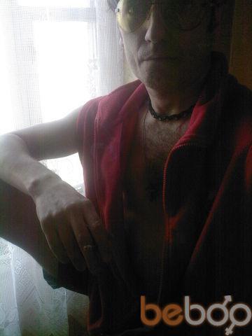 Фото мужчины Kornaliy35, Никополь, Украина, 41