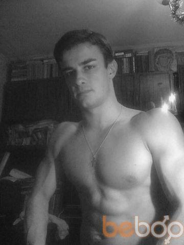 ���� ������� sivchik, ������, ��������, 27