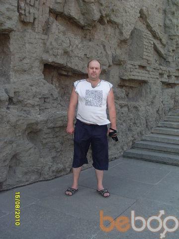 Фото мужчины sergey1970, Выкса, Россия, 36