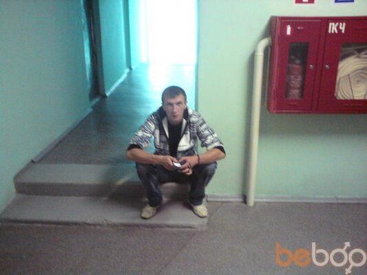 ���� ������� Dimka, ������ ��������, ������, 30