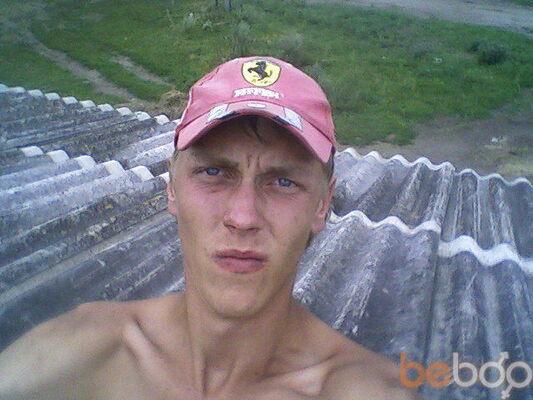 ���� ������� Stig, �����, ��������, 26