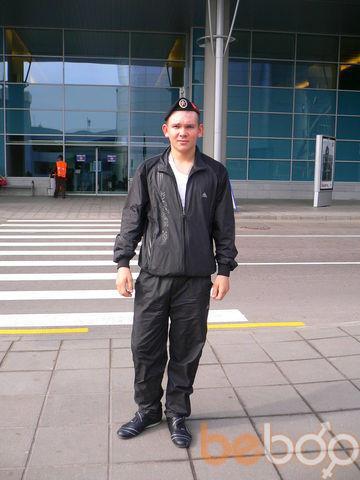 Фото мужчины Stepka, Димитровград, Россия, 25