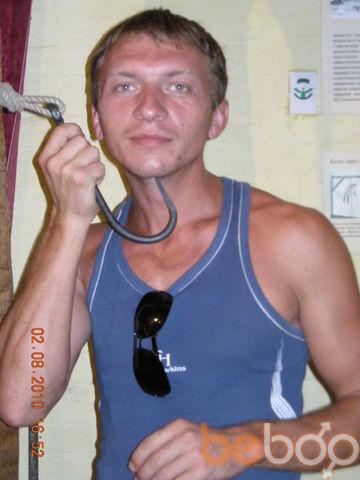 ���� ������� paul hick, ����������, ������, 36