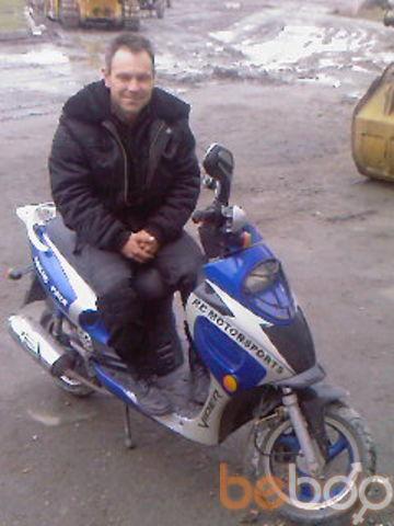 Фото мужчины Drakon, Кременчуг, Украина, 40