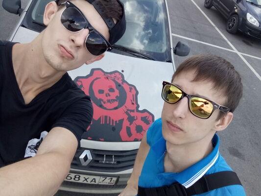 Фото мужчины Алекс, Тула, Россия, 25
