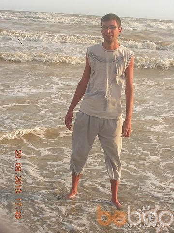 Фото мужчины Slava, Кишинев, Молдова, 33
