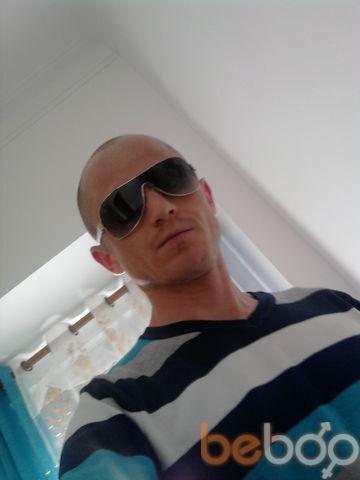 ���� ������� curaguoso, Sa, ����������, 32