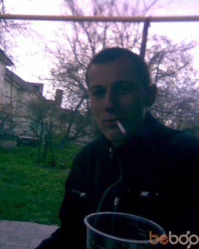 ���� ������� cotsan, �������, �������, 26