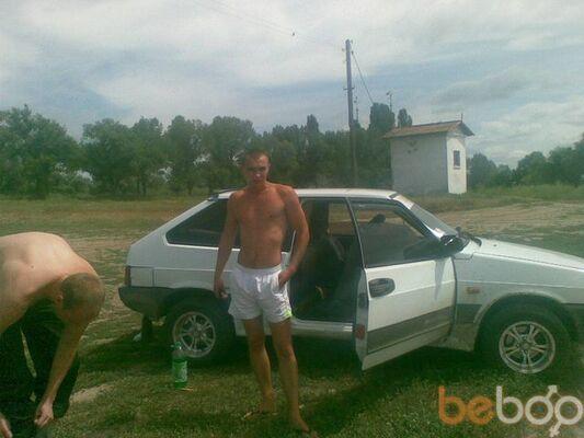 Фото мужчины Димон, Цюрупинск, Украина, 28