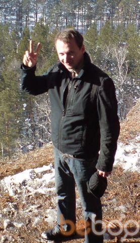 Фото мужчины mAc  Pro, Иркутск, Россия, 39