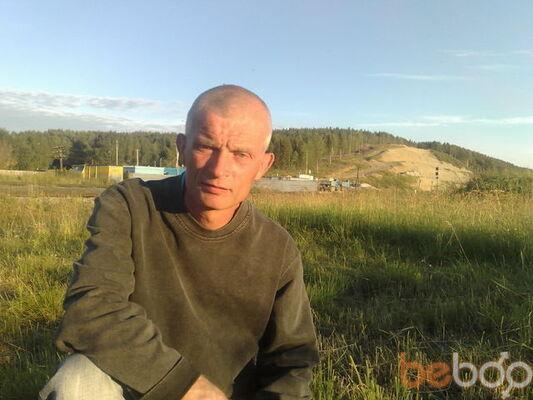 Фото мужчины Duhas, Ухта, Россия, 44