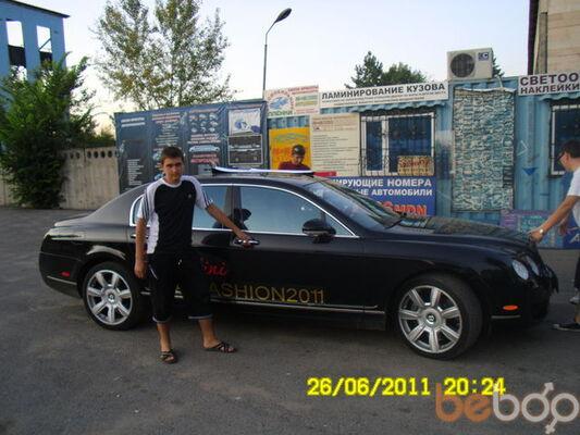 Фото мужчины Элик, Алматы, Казахстан, 23