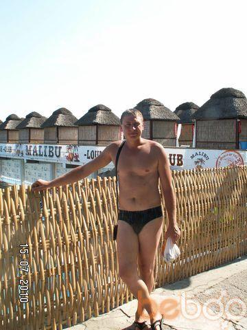 Фото мужчины Alexsssr, Харьков, Украина, 36
