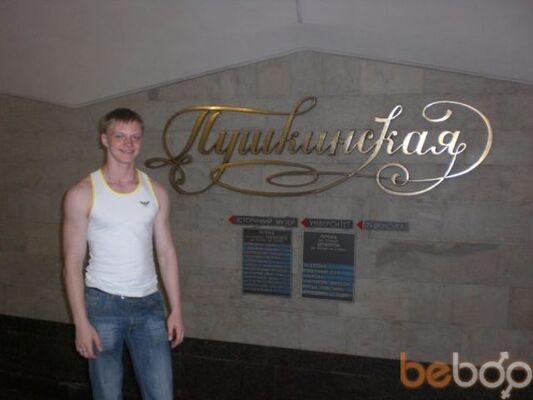 Фото мужчины Antonio, Херсон, Украина, 26