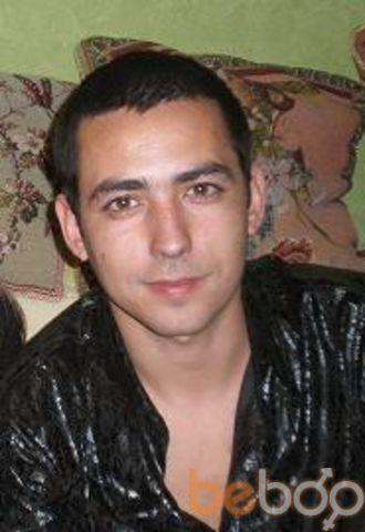 ���� ������� Geneiro, ������, �������, 31
