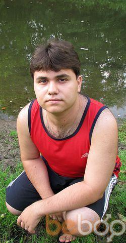 ���� ������� yetty, �������, �������, 26