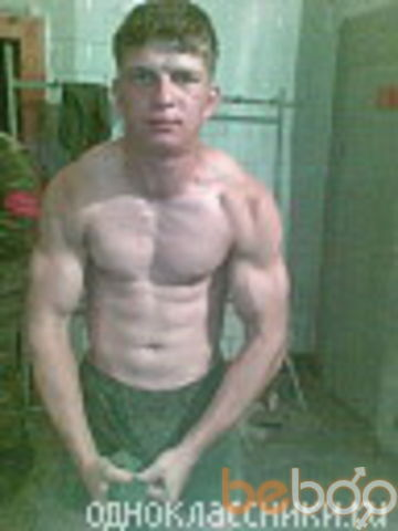 ���� ������� Denis, ������ ���, �������, 30