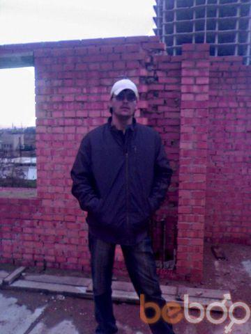 Фото мужчины DEMMI, Одесса, Украина, 28