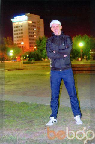 Фото мужчины Виталий, Павлодар, Казахстан, 29