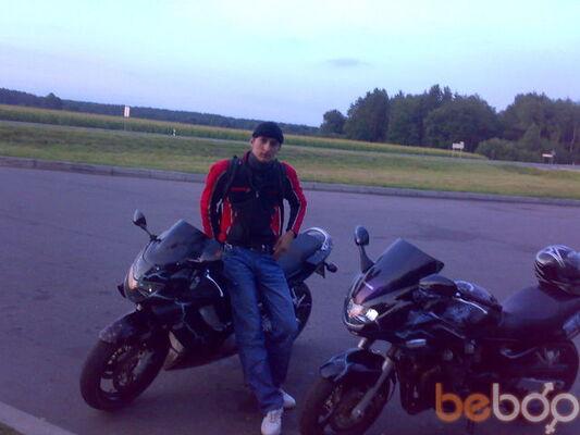 ���� ������� Biker, ����, ��������, 28