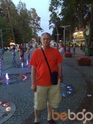Фото мужчины slavachka2, Рига, Латвия, 36