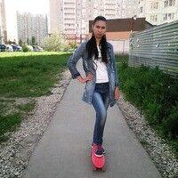 Фото девушки Rayhona, Москва, Россия, 31