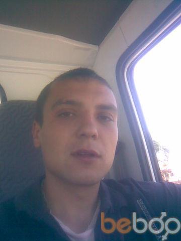 Фото мужчины Tohaxxx, Абай, Казахстан, 28