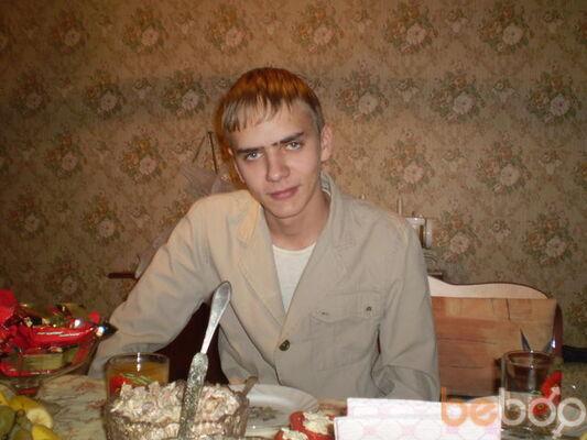 Фото мужчины kosmos211, Миасс, Россия, 23