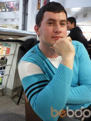 Фото мужчины MishkaSexiB, Днепропетровск, Украина, 30