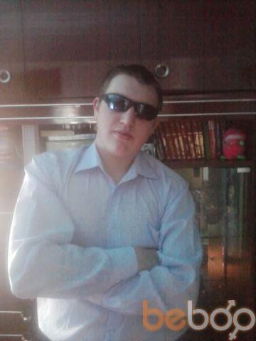 Фото мужчины Rusya, Канск, Россия, 24