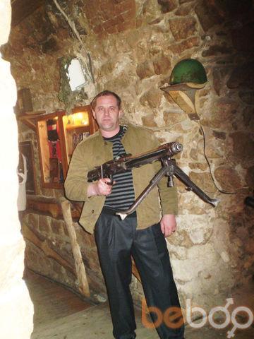 ���� ������� Michail, ����, �������, 43