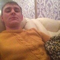 Фото мужчины Антон, Владивосток, Россия, 29