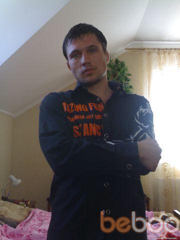 Фото мужчины Waril, Ровно, Украина, 26