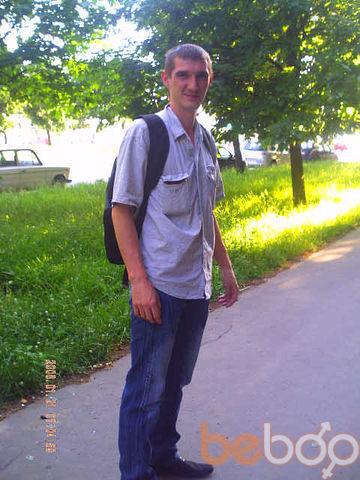 Фото мужчины Bogus, Минск, Беларусь, 29
