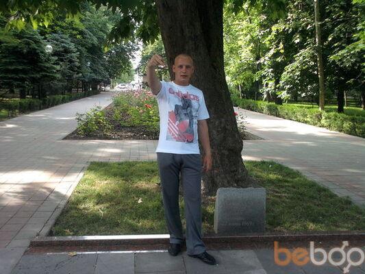 Фото мужчины Lari38, Новороссийск, Россия, 27