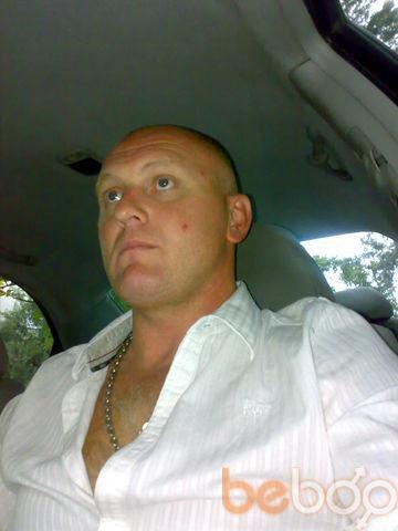 Фото мужчины Andru, Донецк, Украина, 44
