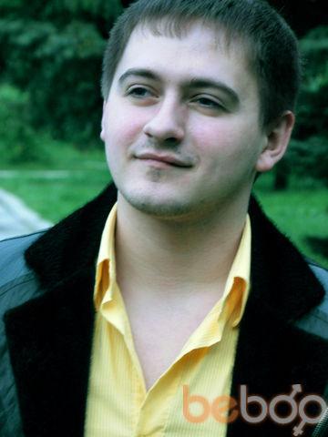 Фото мужчины PAZITIV, Енакиево, Украина, 26