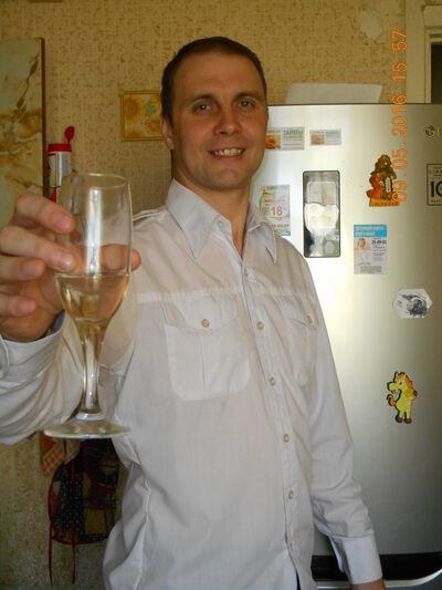 Фото мужчины Артем, Нижний Тагил, Россия, 33