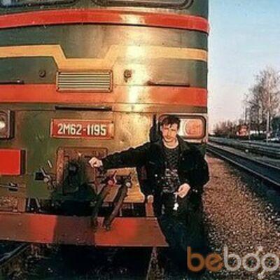 Фото мужчины Виталий, Елгава, Латвия, 40