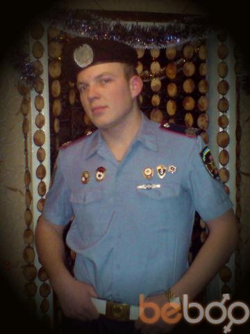 Фото мужчины mixa22ded, Луганск, Украина, 29