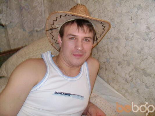 Фото мужчины spec15, Ярославль, Россия, 34