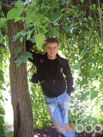 Фото мужчины 777e777, Донецк, Украина, 30
